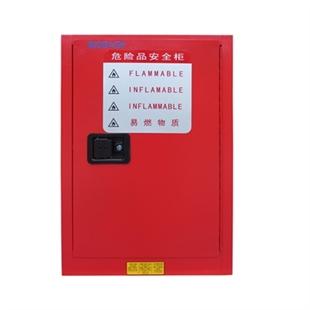 储存可燃属性化学品柜