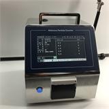 CLJ-3106T型激光尘埃粒子计数器