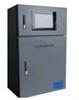 英国Cymolenix  NH3N -7083C在线氨氮监测分析仪