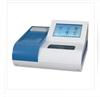 给大家介绍下血凝检测仪五大购买标准