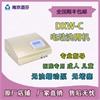 南京道芬 电动洗胃机DXW-C成人儿童洗胃机 医用洗胃机 无堵塞