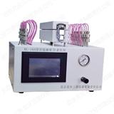 HL-10A型智能解析管活化仪