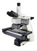 研究级荧光数字切片全景扫描仪