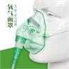 一次性医用吸氧面罩